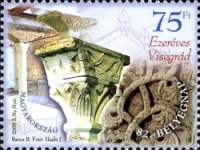 [Stamp Day - The 1000th Anniverdary of the City of Visegrád, Typ GRF]