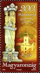 [The 250th Anniversary of the Discovery of the Mariabesnyo Devotional Statue, Typ GRJ]