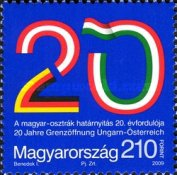 [The 20th Anniversary of the Opening of the Austrain-Hungarian Boarder, Typ GSH]