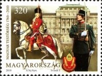 [The 250th Anniversary of the Formation of the Hungarian Body Guard, type GUC]