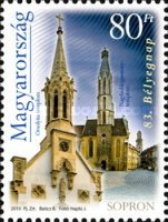 [The 83rd Day of Stamps, type GUE]