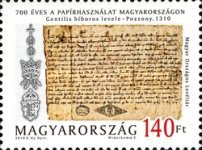 [The 700th Anniversary of Paper Use in Hungary, type GUH]