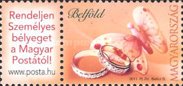 [Love - Personalized Stamps, type GXK]