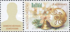[Christmas - Personalized Stamps, type GYG]