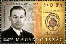 [The 100th Anniversary of the Birth of Raoul Wallenberg, 1912-1947, type GZJ]