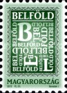 [Personalized Stamp, type GZK]