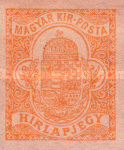[Newspaper Stamp - Different Watermark, type H4]