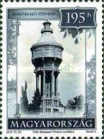 [Tourism - Water Tower of Margaret Island, Typ HAT]