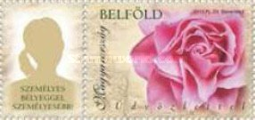 [Personalized Greetings Stamps - Roses, Typ HCY]