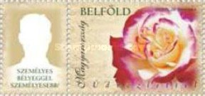 [Personalized Greetings Stamps - Roses, Typ HCZ]