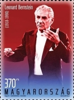[The 100th Anniversary of the Birth of Leonard Bernstein, 1918-1990, Typ HPA]
