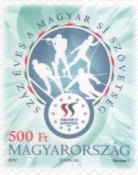 [The 100th Anniversary of the Hungarian Ski Federation, Typ HSC]