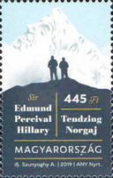 [The 100th Anniversary of the Birth of Sir Edmund Hillary, 1919-2008, type HSI]