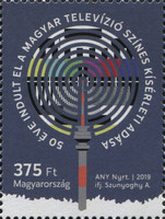 [The 50th Anniversary of the First Broadcast of Hungarian Television, type HSS]