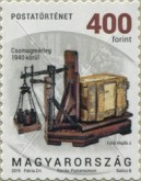[Definitives - Postal History, type HTE]