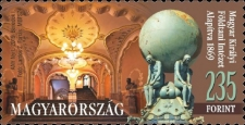 [The 150th Anniversary of the  Royal Hungarian Geological Institute, type HTQ]
