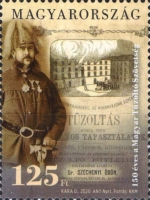 [The 150th Anniversary of the Hungarian Fire Brigade and the Association of Hungarian Fire Services, type HWI]