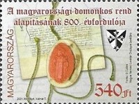 [The 800th Anniversary of the Dominican Order in Hungary, type HYS]