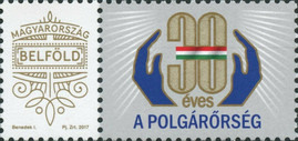 [The 30th Anniversary of the Hungarian Civil Guard Association, type HYY]