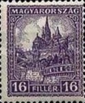 [Definitive Issue - Crown of Saint Stephen & Matthias Cathedral - Different Perforation, type JE5]
