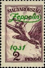 [Airmail - Airmail Stamps of 1930 Overprinted