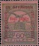 [Turul over Crown of Saint Stephen & King Franz Joseph - Stamps of 1913 Overprinted and Surcharged, type M13]