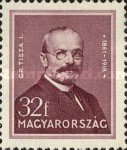 [Famous Hungarians, Typ MG]