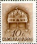 [The Church in Hungary - New Watermark, Typ QD12]