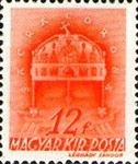 [The Church in Hungary - New Watermark, Typ QD13]