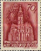 [The Church in Hungary - New Watermark, Typ QP1]