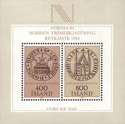[Stamp Exhibition NORDIA '84, Typ ]