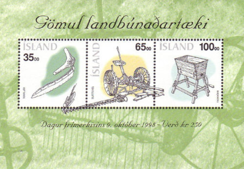 [Day of the stamp - Agricultural Equipment, Typ ]