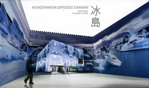 [World EXPO 2010 - Shanghai, China, type ]