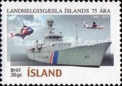 [The 75th Anniversary of the Coastal Guard, type AAU]