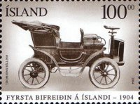 [The 100th Anniversary of The First Automobile, тип AEQ]