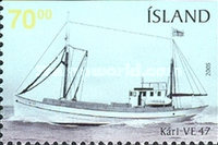 [Old Fishing Boats - Imperforated on 1 or 2 sides, тип AFM]