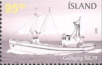 [Old Fishing Boats - Imperforated on 1 or 2 sides, тип AFO]