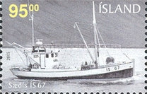 [Old Fishing Boats - Imperforated on 1 or 2 sides, тип AFP]