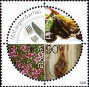 [EUROPA Stamps - Gastronomy, тип AFR]