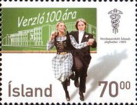 [The 100th Anniversary of the Commercial College of Iceland, тип AGA]