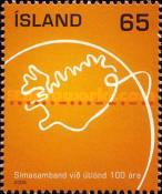 [The 100th Anniversary of the Overseas Telephone connection in Iceland, Typ AHA]
