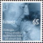 [Greeting Stamps, Typ AIT]