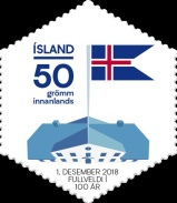 [The 100th Anniversary of Icelandic Independence and Sovereignty, Typ AVU]