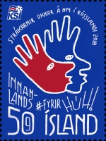 [Football - Iceland Qualifies for FIFA World Cup, Russia, Typ AWJ]