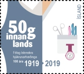 [The 100th Anniversary of the Icelandic Nurse's Association, Typ AXN]
