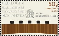 [The 100th Anniversary of the Supreme Court of Iceland, type AXZ]