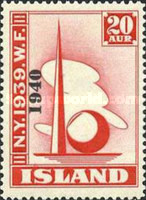 [World Exhibition Stamps of 1939 Overprinted