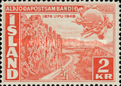 [The 75th Anniversary of the Universal Postal Union, type CQ]