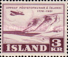 [The 175th Anniversary of the Iceland Post Service, type CX]