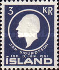 [The 150th Anniversary of the Birth of Jon Sigurdsson, Typ FA1]